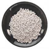 China Ammonium Sulphate Factory Price High Quality